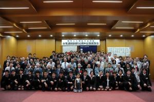 50th-shigonaka_b